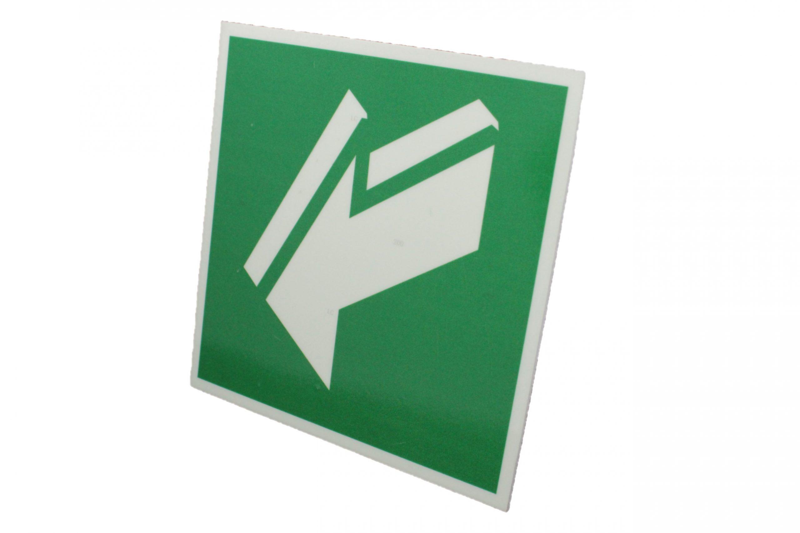 Знак эвакуации фотолюминесцентный открыть движением на себя