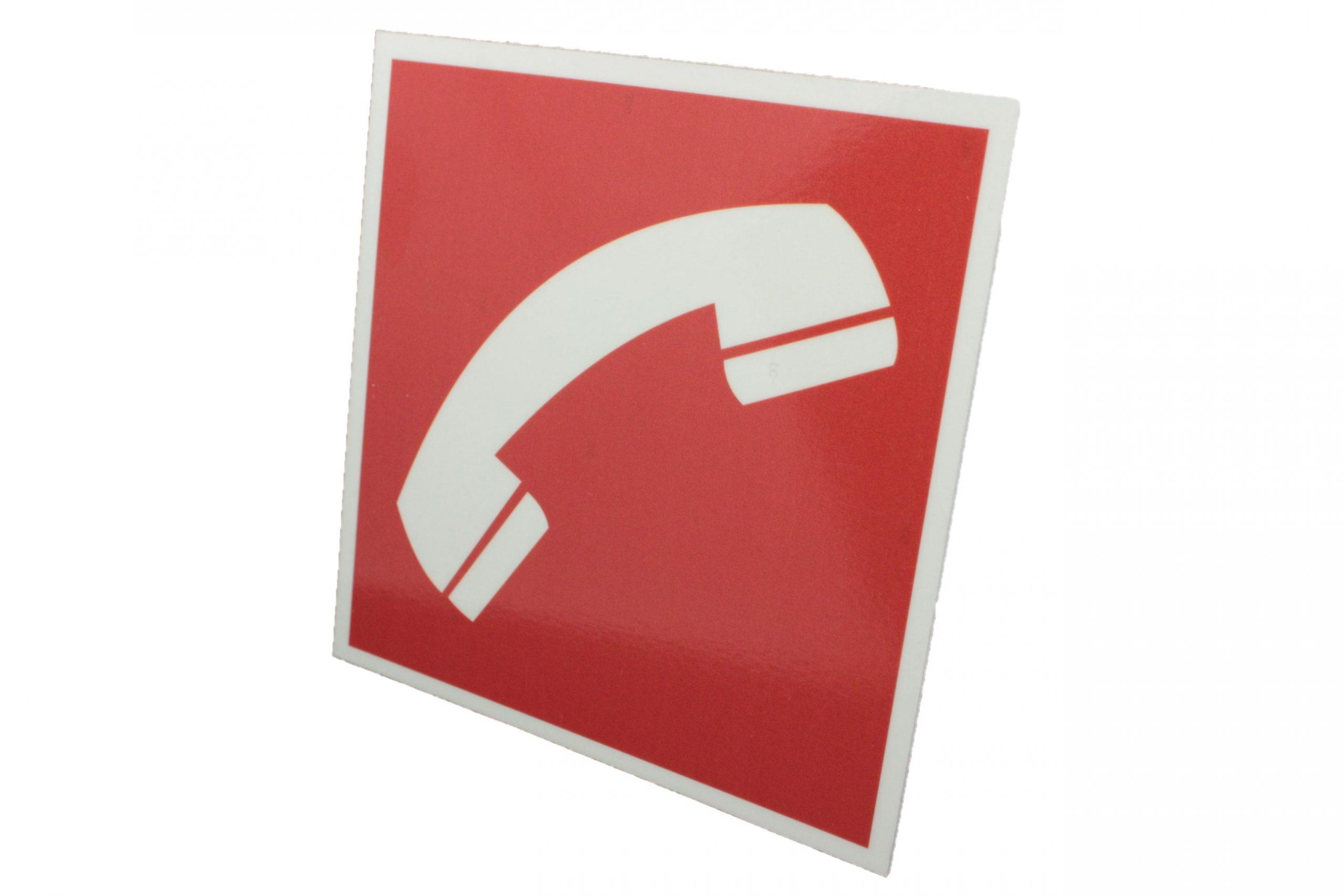 Пожарный знак Телефон вызова пожарной охраны