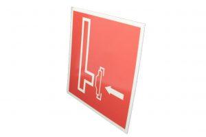 Знак пожарной безопасности сухотрубный стояк
