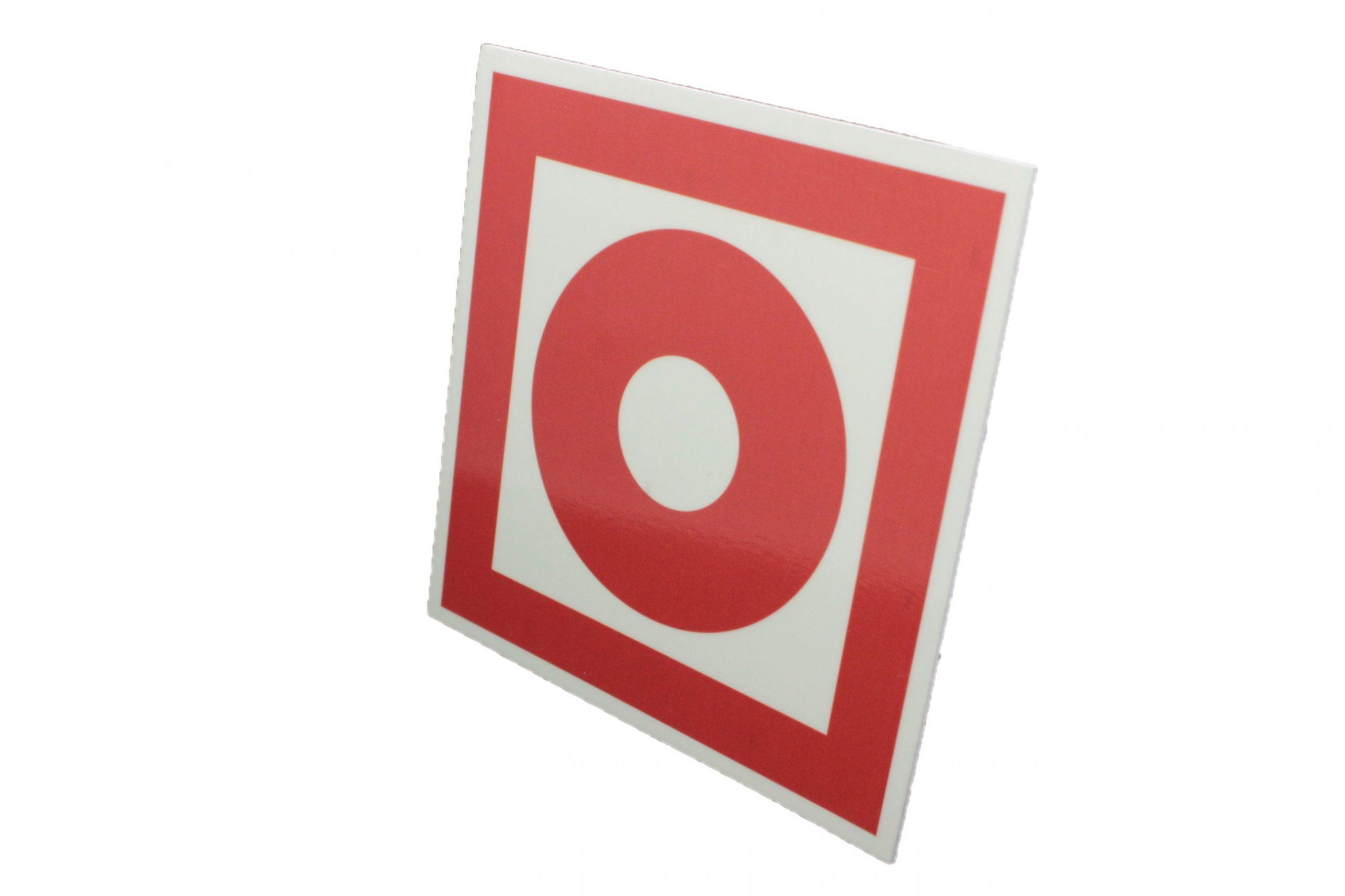 Пожарный знак Кнопка включения систем пожарной автоматики