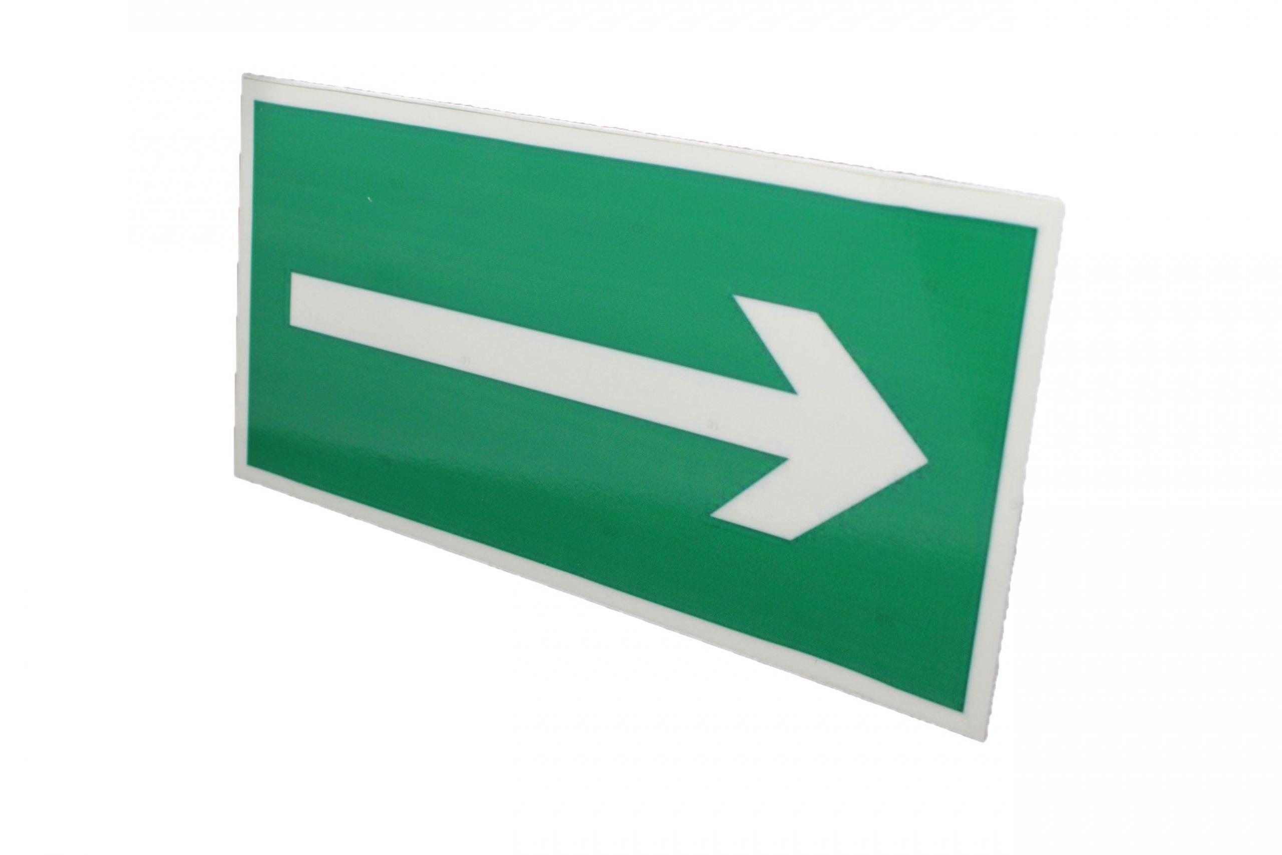Знак эвакуации фотолюминесцентный направляющая стрелка вправо