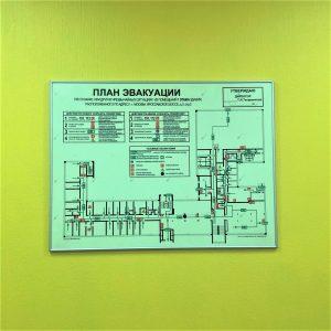 Изготовление плана эвакуации при пожаре формата А1 в алюминиевой рамке