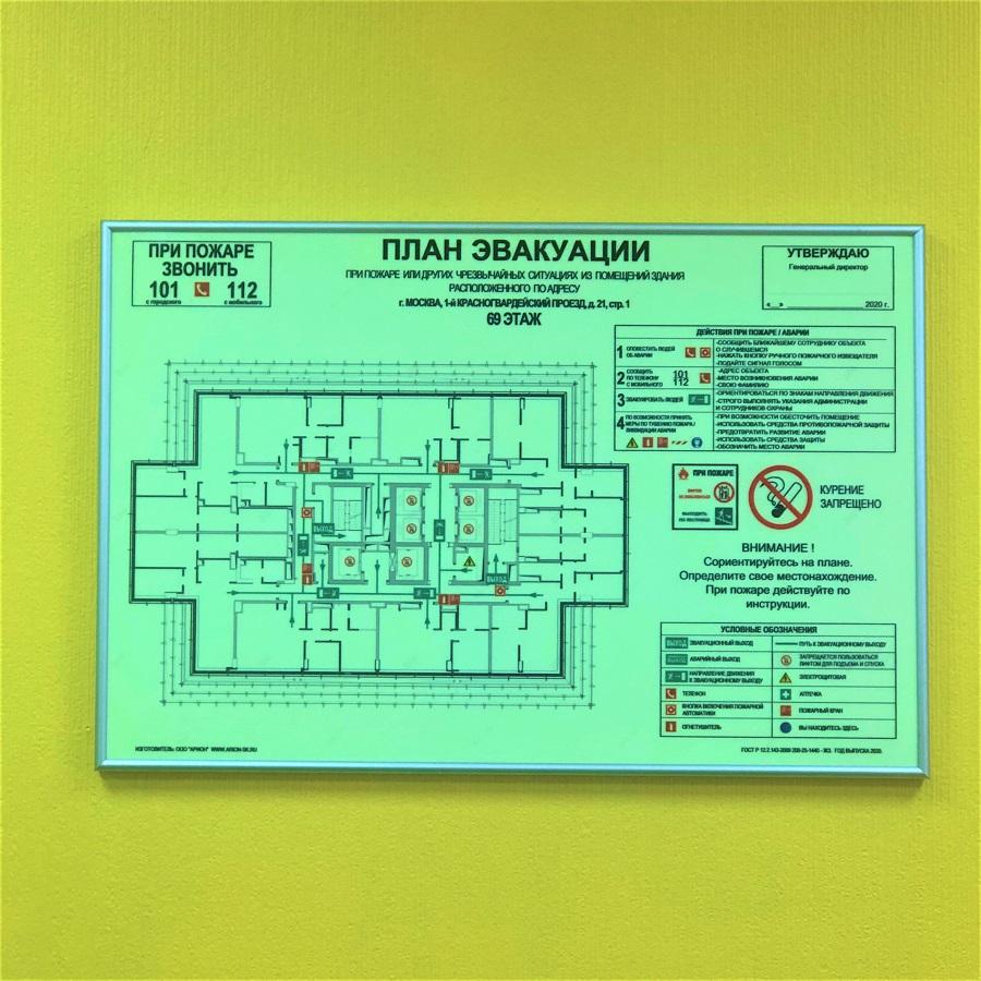 Изготовление плана эвакуации при пожаре формата А2 в алюминиевой рамке
