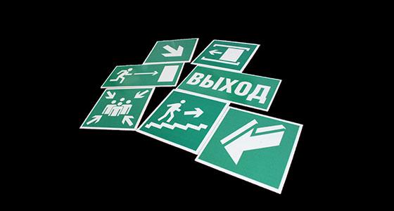 Монтаж настенных знаков