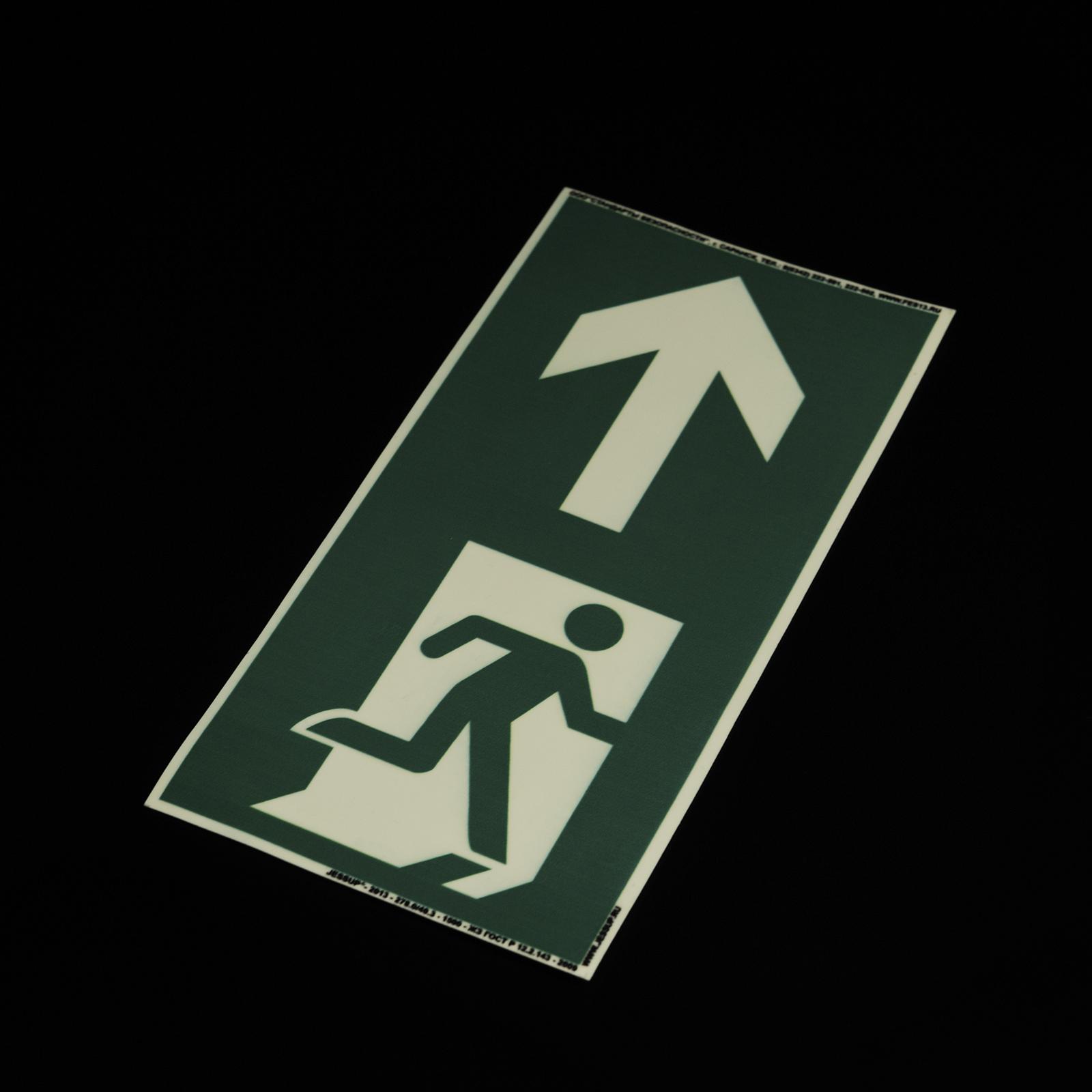 Износостойкий знак, напольный, прямоугольный