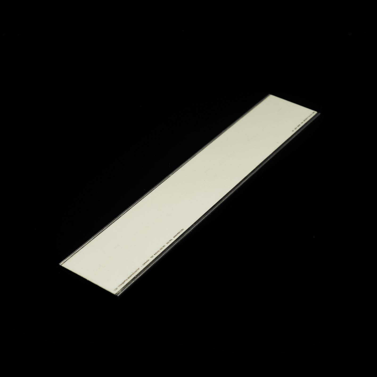 Фотолюминесцентная полоса Без нанесения