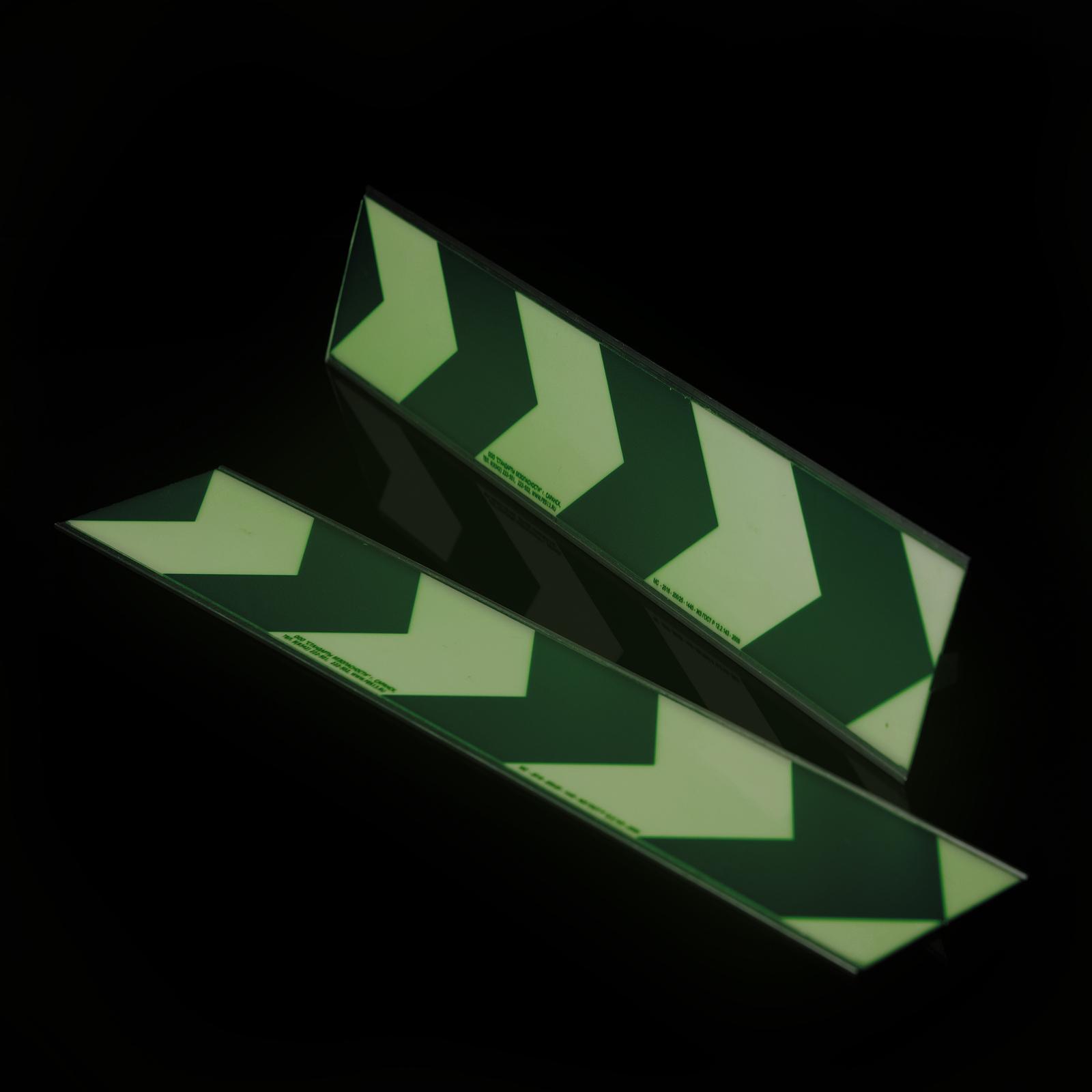 Фотолюминесцентная зелено-белая полоса С печатью стрелок в темноте